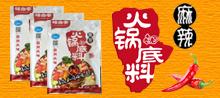 山东大餐食品股份有限公司