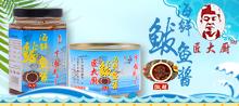 淄博尚园食品有限公司