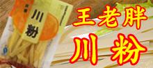郑州大裕调味食品有限公司
