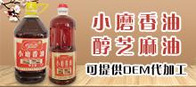 邯郸市王龙食品有限公司