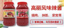 丹东市振安区龙母山庄食品厂