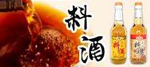 南京东力农产品有限公司