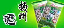 秦皇岛东洋食品有限公司
