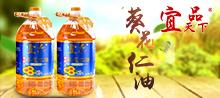 河南大唐宜品商贸有限公司