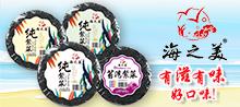 晋江市东阳食品有限公司