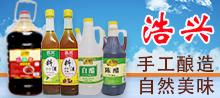 襄阳市高新区丰华食品调料厂