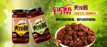 郑州市康之源食品有限公司