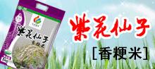 光明米业有限责任公司