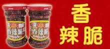 青岛高盛食品有限公司