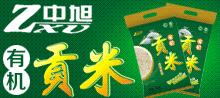 北京谷源粮油有限公司