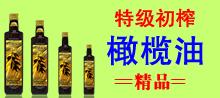 河南省海神贸易有限公司
