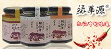 河北华绿食品有限公司