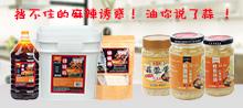 湖北襄阳万兴隆食品有限责任公司
