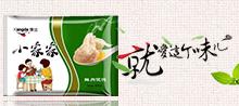 河南省慷达食品有限公司