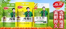 徐州市弘乐食品有限公司