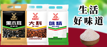 北京恒祺伟业食品有限公司