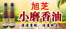 沧州环裕食用油有限公司