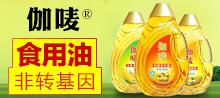 深圳市伽伽粮油有限公司