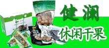 上海健澜园农业科技有限公司