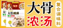 南通晶峰食品有限公司