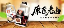 安徽竞赛食品有限公司