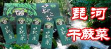 北京今世盛业科技有限公司