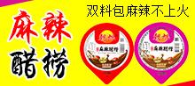 石家庄宏伟食品有限公司