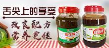 天津市九益调味食品有限公司