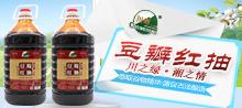 武汉市东西湖金鸥味业食品厂