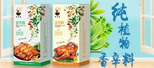 安徽金亿调味品有限公司