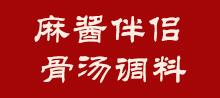 康弘石家庄食品配料有限公司