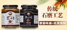 山东凯奥调味食品有限公司
