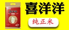 安徽省联河米业有限公司