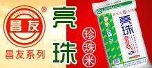 延寿县亮珠粮油贸易有限公司