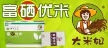 吉林省柳俐粮食有限公司