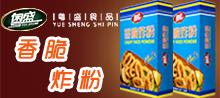 辽宁粤盛食品有限公司