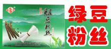龙口锦隆水产有限公司