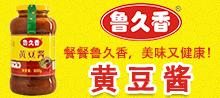 青岛鲁久香生物技术有限公司