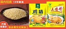 绿联食品(江苏)有限公司
