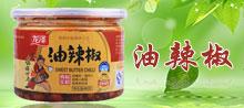 徐州龙喜食品有限公司
