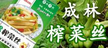 宁波梦莹菜业有限公司
