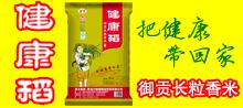 黑龙江铭海粮油贸易有限公司
