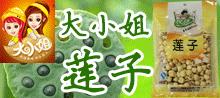南京大小姐食品有限公司