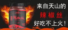 河南纳之瑞食品有限公司