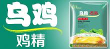 淮南市千厨宝食品销售有限公司