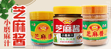 齐河县九州红香油加工厂