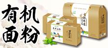河南谦让农业科技有限公司