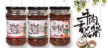 河南省巧手翁调味品有限公司