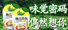 江西省青池食品有限公司
