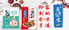 内蒙古沁源香食品有限公司